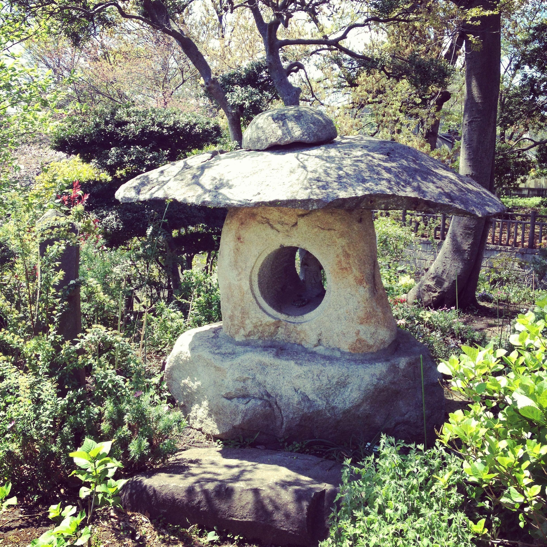 Japanese Stone Lantern Japanese Stone Lanterns Pinterest Japanese Stone Lanterns Stone
