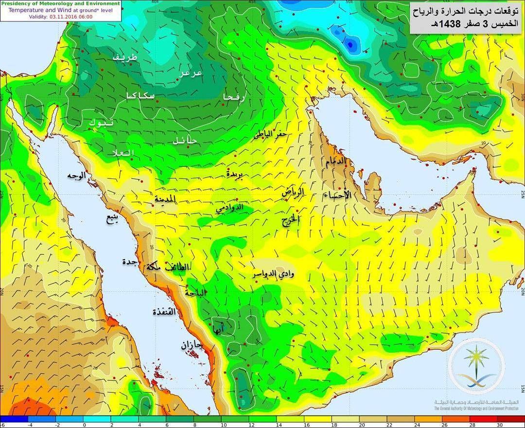 شبكة أجواء السعودية الهيئة العامة للأرصاد وحماية البيئة خريطة درجات الحرارة والرياح على المملكة والصغرى قد ت Abstract Artwork Instagram Posts Artwork