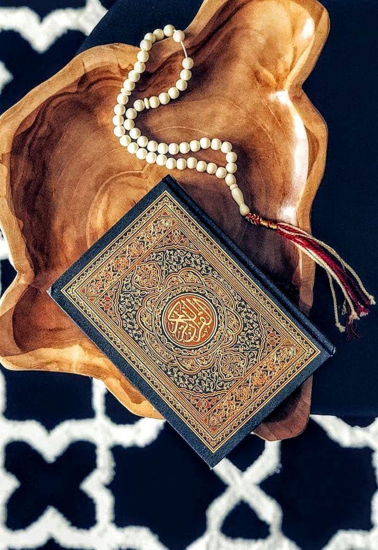 Namaz o Quran Islamic wallpaper, Quran wallpaper