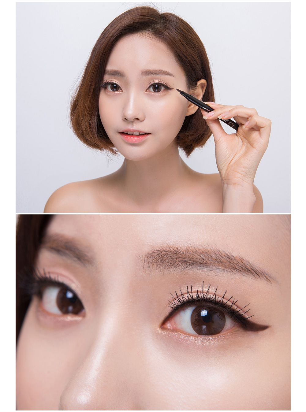 #korean #makeup #eyeliner