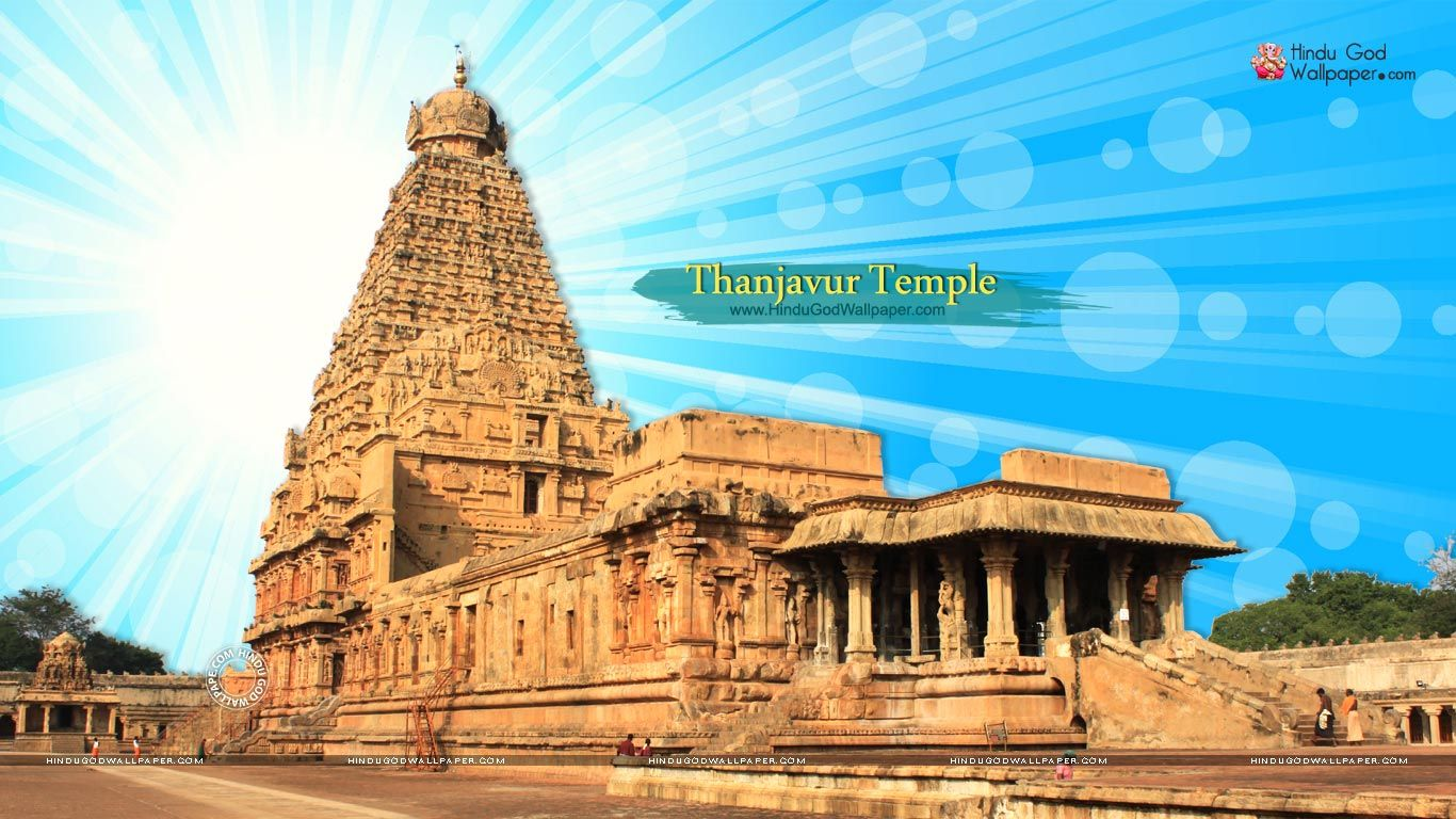 Thanjavur Temple Hd Wallpaper For Desktop Free Download Temples