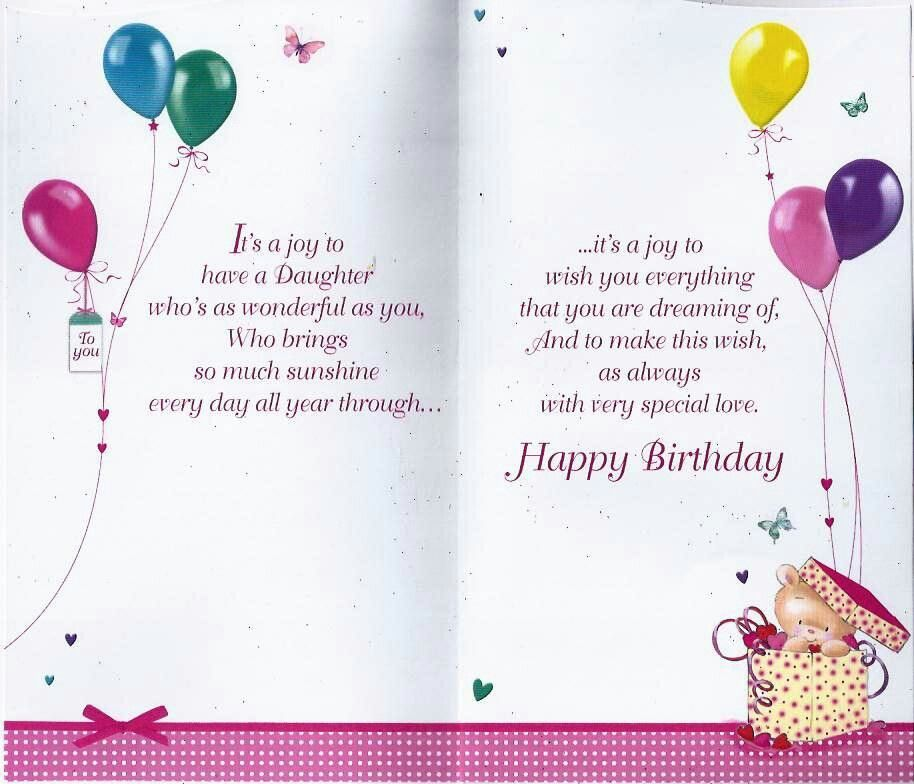 Happy birthday, my daughter! Greetings & Blessings