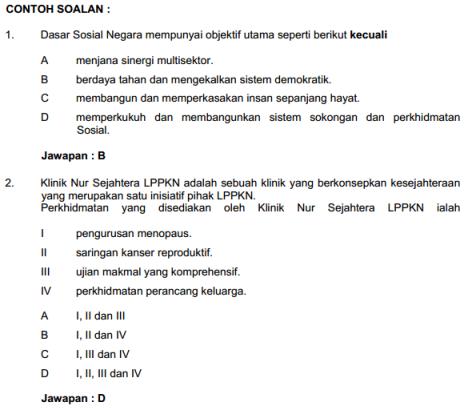 Peperiksaan Pegawai Pembangunan Masyarakat S41 Exam Education