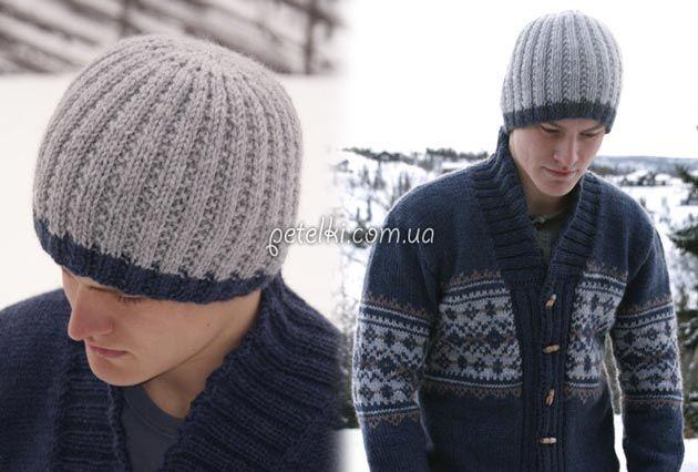 Схема вязания мужской шапки спицами фото 462