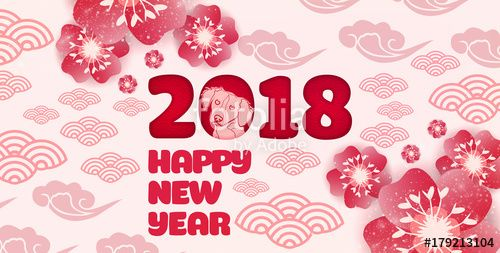 vector 2018 chinese new year greeting card paper cut with yellow dog and blooming background