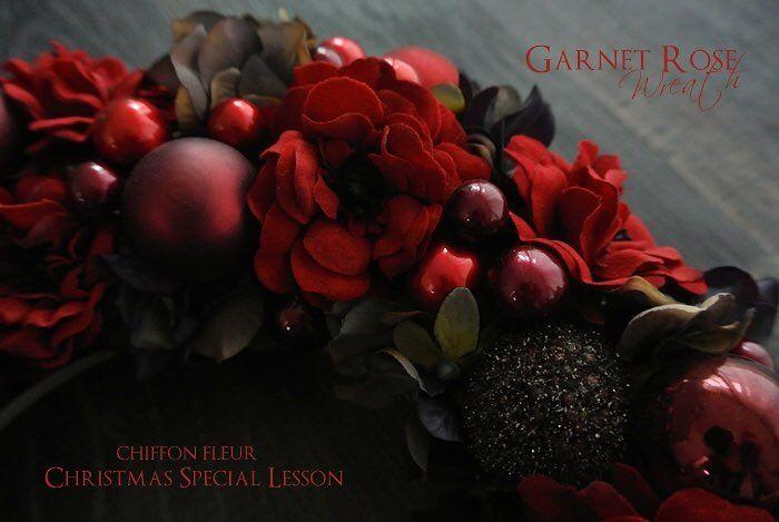 今年のクリスマスリース♡早速レッスンのお申し込みをいただき、嬉しい気持ちでいっぱいです(*^^*)ありがとうございます♡ * 深みのある赤いローズとた〜っぷりのオーナメント❤︎大人なクリスマスリースです♩ * こちらはシーズンアイテムを使っているため、ご用意している資材がなくなり次第、終了となります☆ #christmas#christmaswreath#red#wreath#chiffonfleur#rose#hydrengea#クリスマス#クリスマスリース#リース#ローズ#オーナメント#あじさい#シフォンフルール#宝塚#雲雀丘花屋敷#お稽古#習い事
