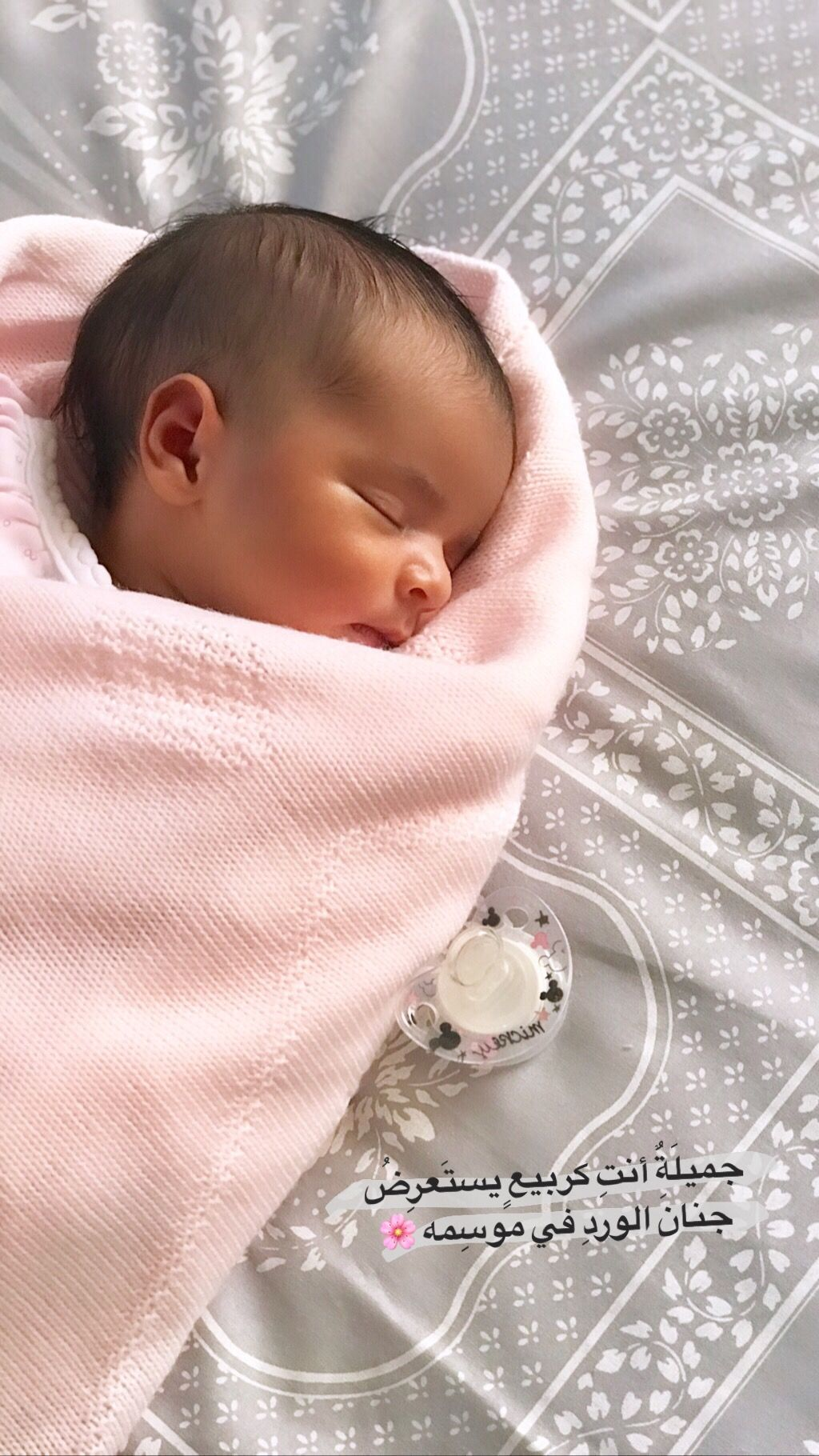Pin By فاطمة النقبي On All Pictures From My Diary In Snapchat Cute Baby Dolls Cute Baby Videos Baby Art
