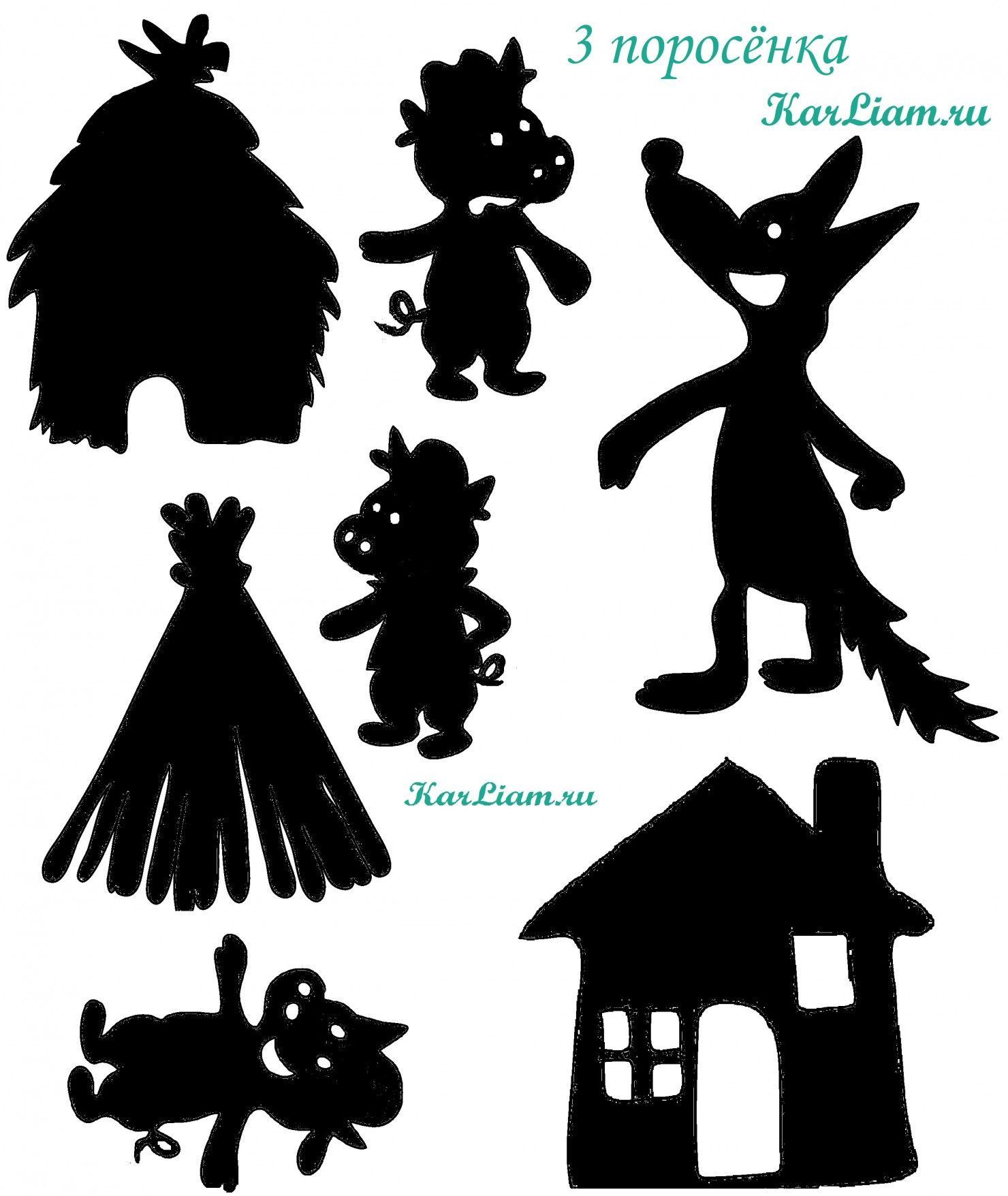 free shadow puppet templates - kell kek