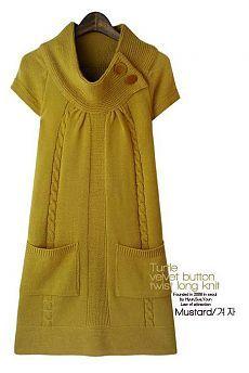 Платье спицами горчичного цвета. Без описания
