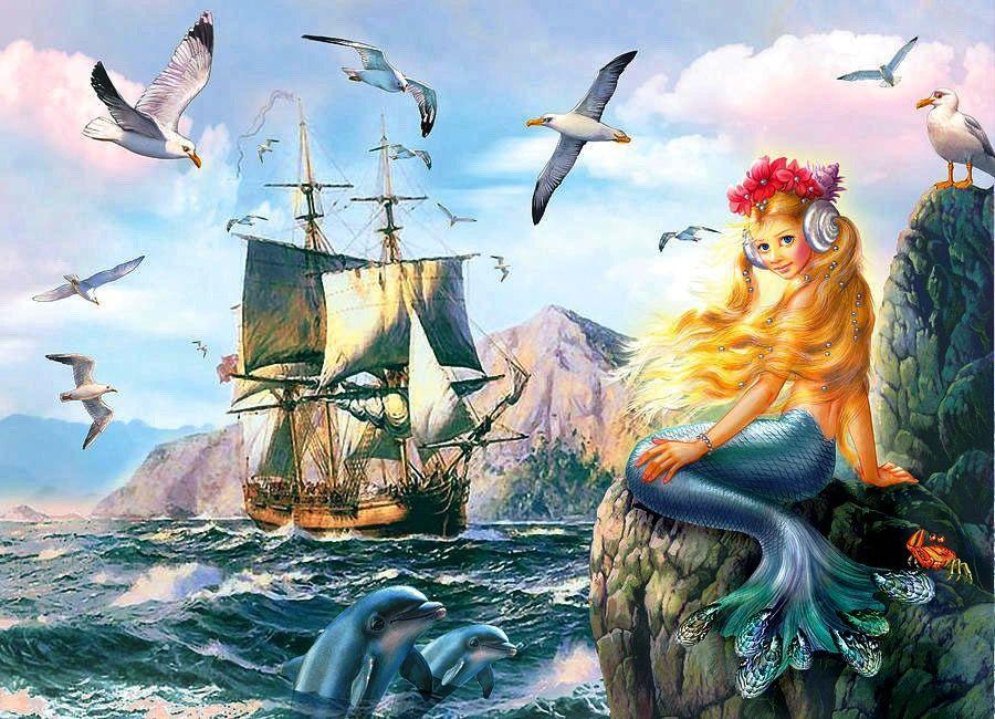 Открытки море и русалки, синий