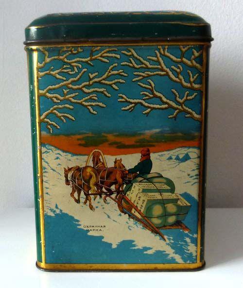Russian tea tin