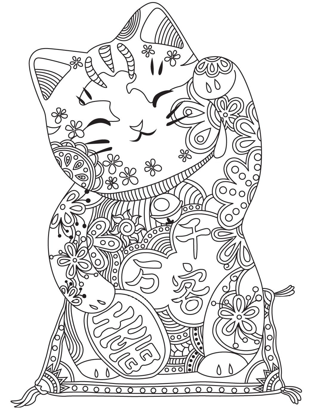 Japanese Cat | Colorish: coloring book for adults mandala ...