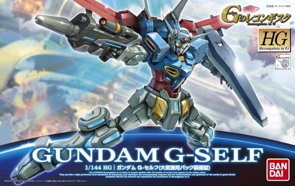 Gundam GSelf HG 1/144 Gundam Toys Shop, Gunpla Model