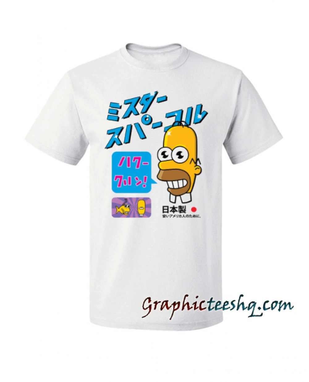 f3fbcce5 Mr. Sparkle Tee Shirt Price: 13.50 #style #fashion #tshirts #tee  #tshirtdesign#instafashion #black #cute #art #amazing#funny #webstagram  #lol #hot ...