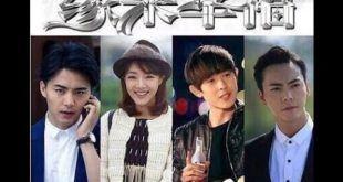 Doctors Korean Drama Ep 5 Eng Sub Dailymotion — TTCT