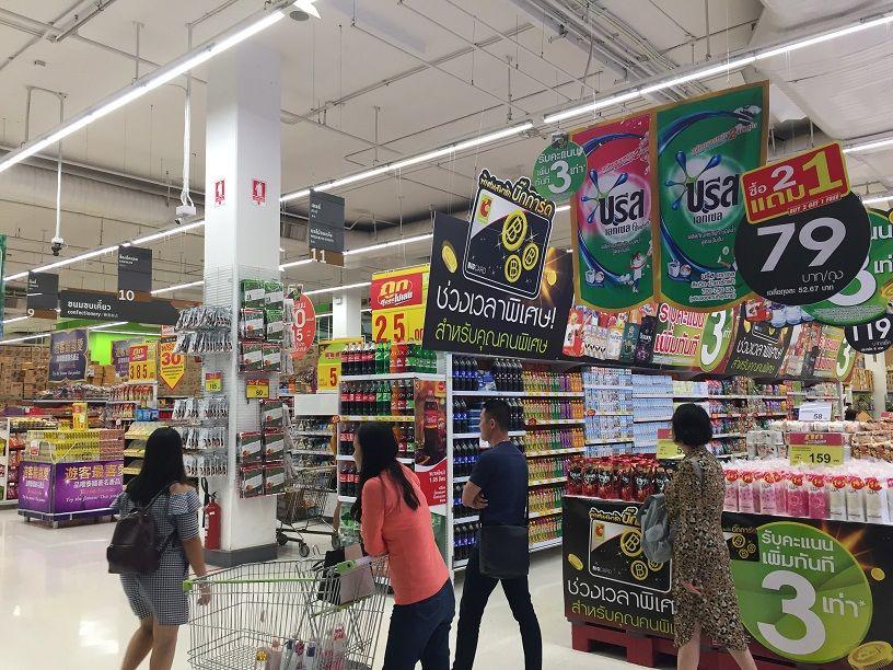 バイヤー歴10年以上 タイで買い付けができる市場8選 | HUNADE EPA/輸出入/国際物流/貿易求人