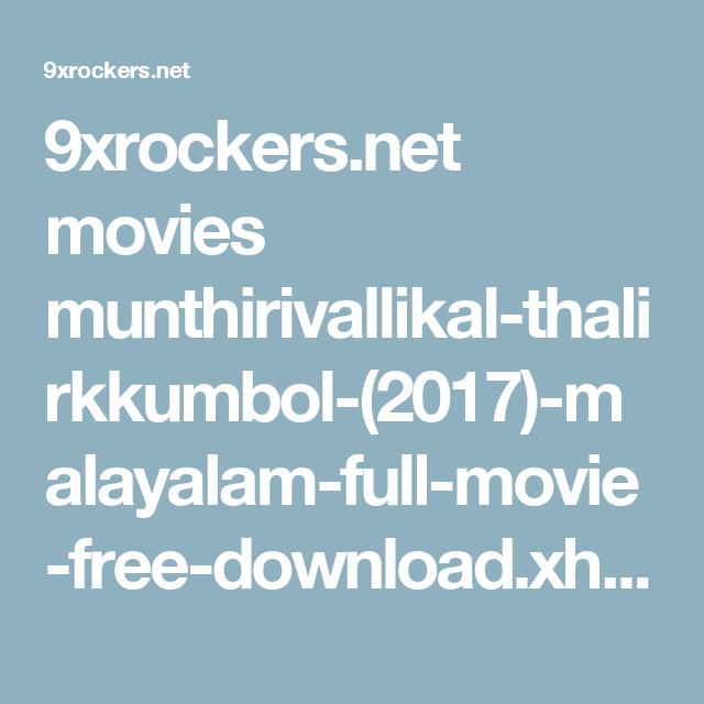 Beyond The Third Kind Malayalam Full Movie Free Download Utorrent