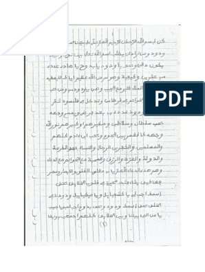 Muhibbah Free Pdf Books Free Books Download Books Free Download Pdf