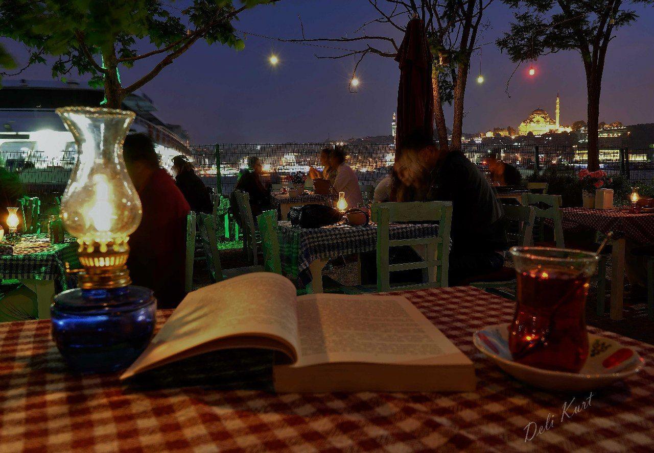картинка на турецком добрый вечер этого