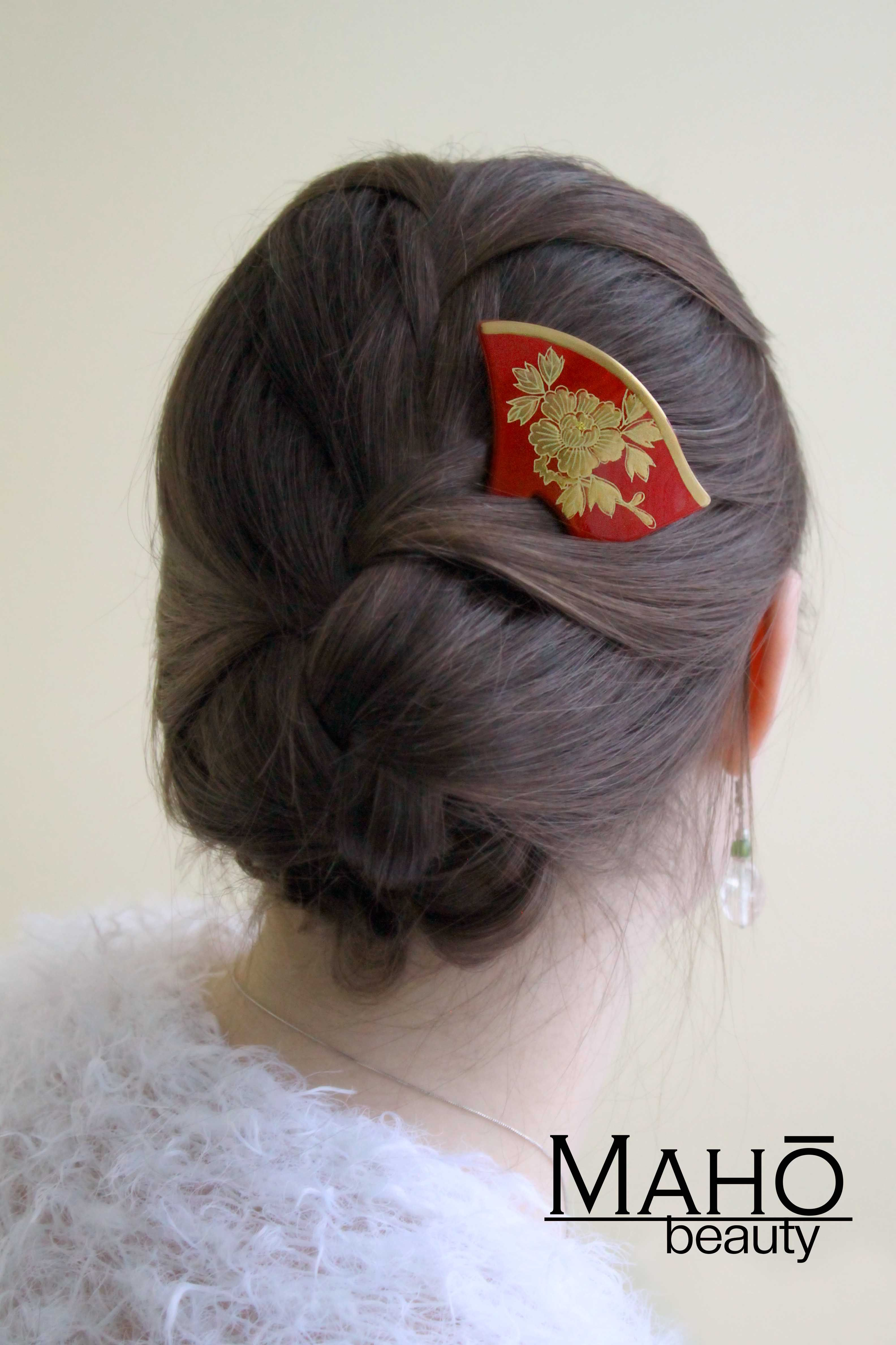 Traditional Japanese Hair Comb Kanzashi Peony Http Www Mahobeauty Com Index Php Route Japanese Hairstyle Traditional Hairstyle Japanese Hairstyle Traditional