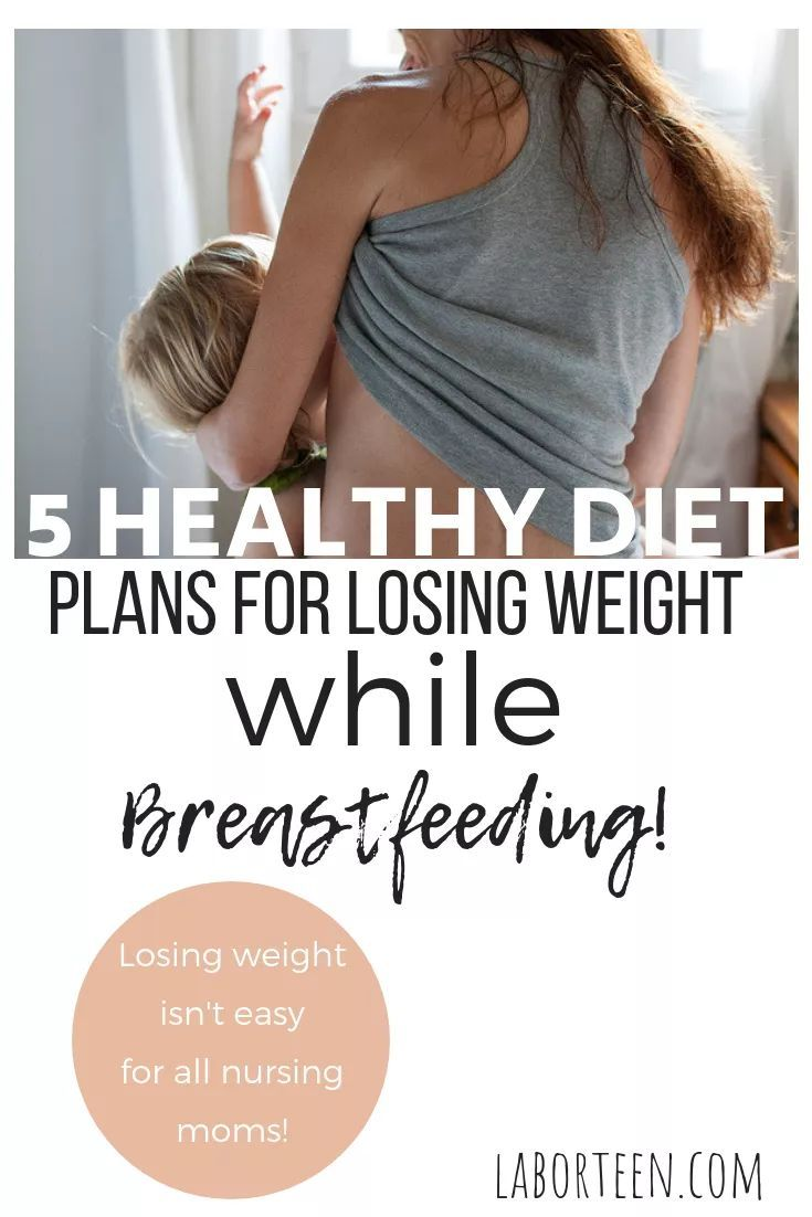 Not Losing Weight While Breastfeeding? Try These 5 Tips ...