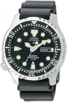 b7e6b9019 Citizen Promaster Marine Automatic Diver NY0040-09EE   Deep Blue v ...