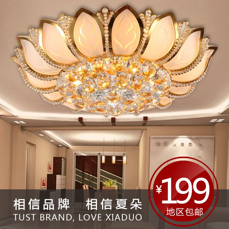 Aliexpress Com Buy 2014 Rushed Special Offer Glass Tiffany Fashion Restaurant Lamp Balcony Pendan Ceiling Lights Traditional Ceiling Lights Lamps Living Room