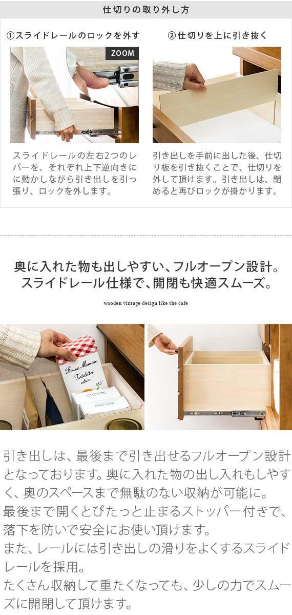 【楽天市場】キッチンカウンター 120cm幅 収納 完成品 食器…
