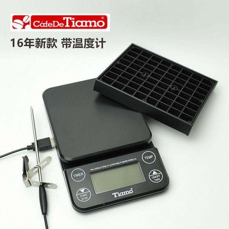 Tiamo Professional Bar Scale Coffee Spot Electronic Kitchen Scale