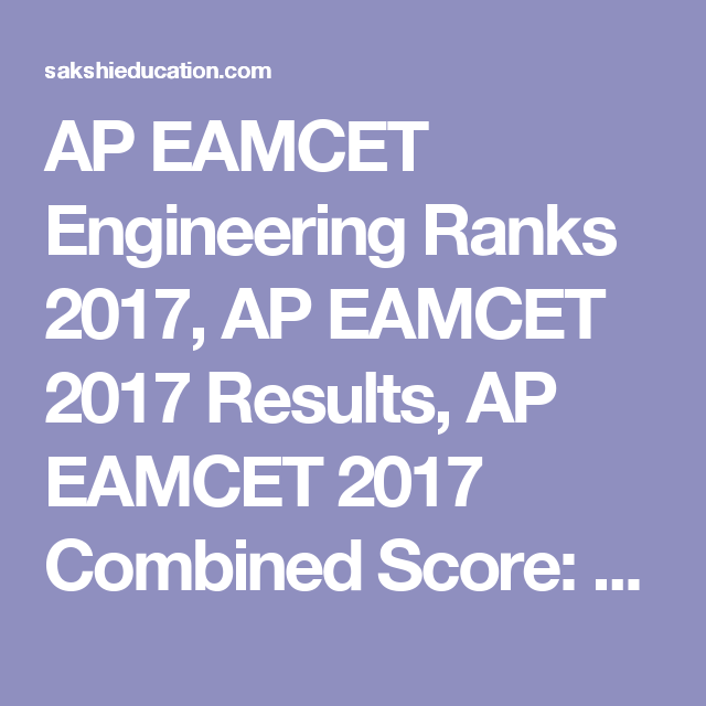 Ap Eamcet Engineering Ranks  Ap Eamcet  Results Ap