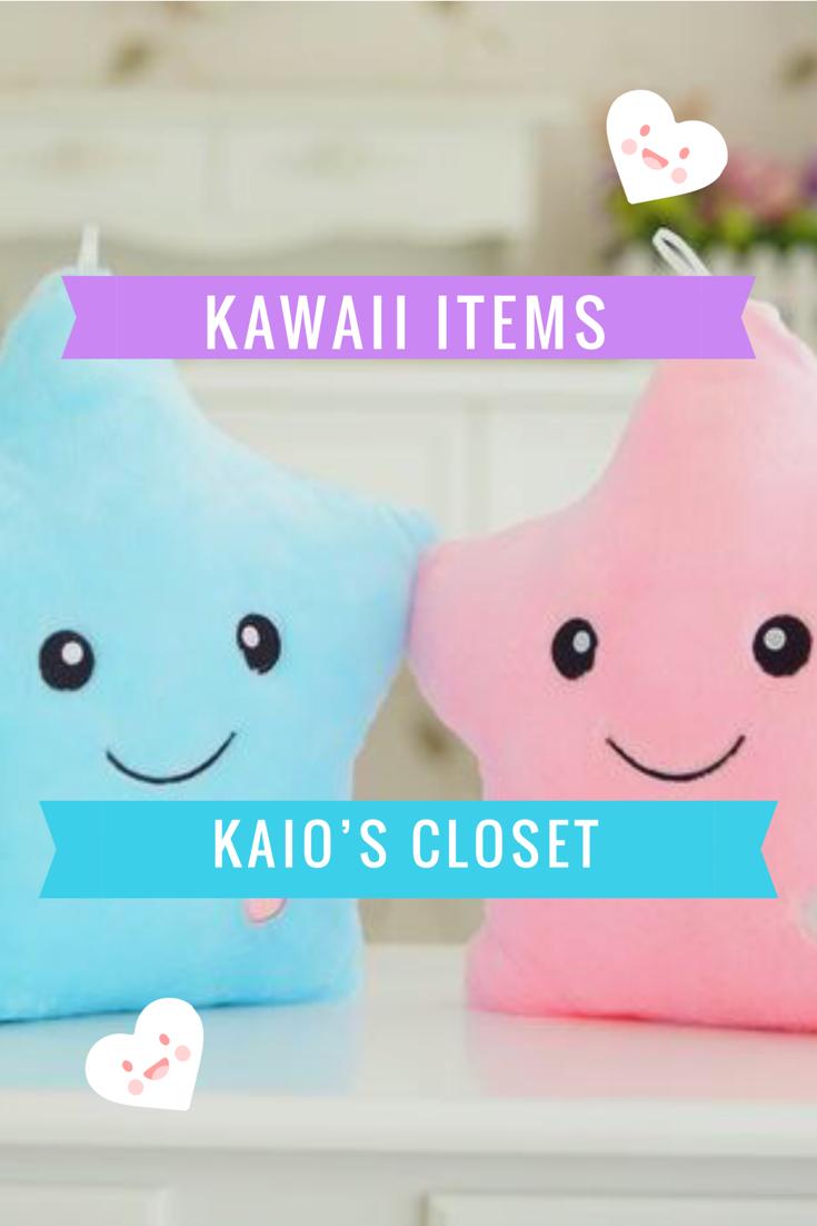kawaii | cute | かわいい | 可愛い | ideas for cute things | ideas