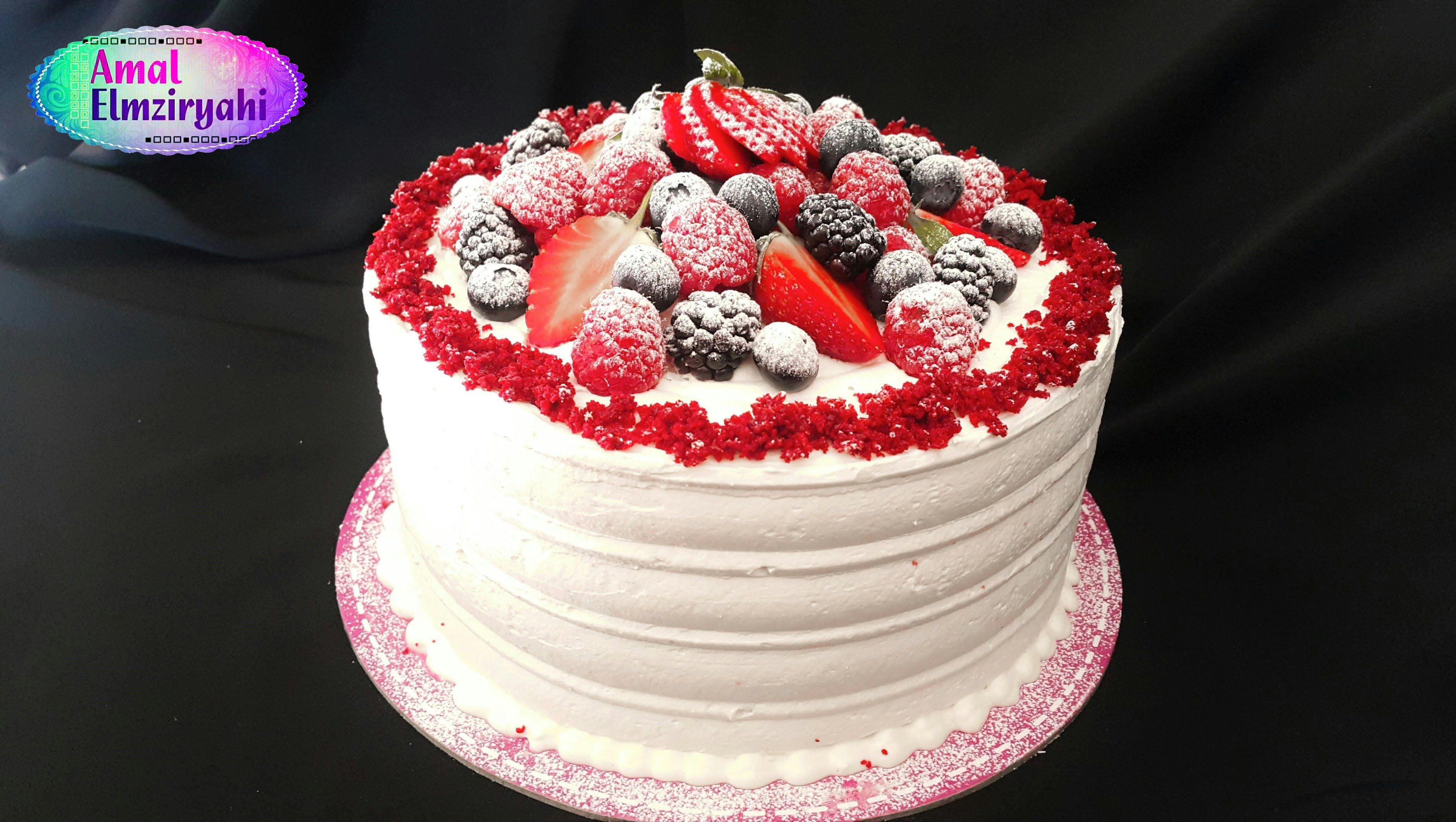 كيكة ريد فلفيت الكيكة المخملية الحمراء Youtube Cake Sweet Food