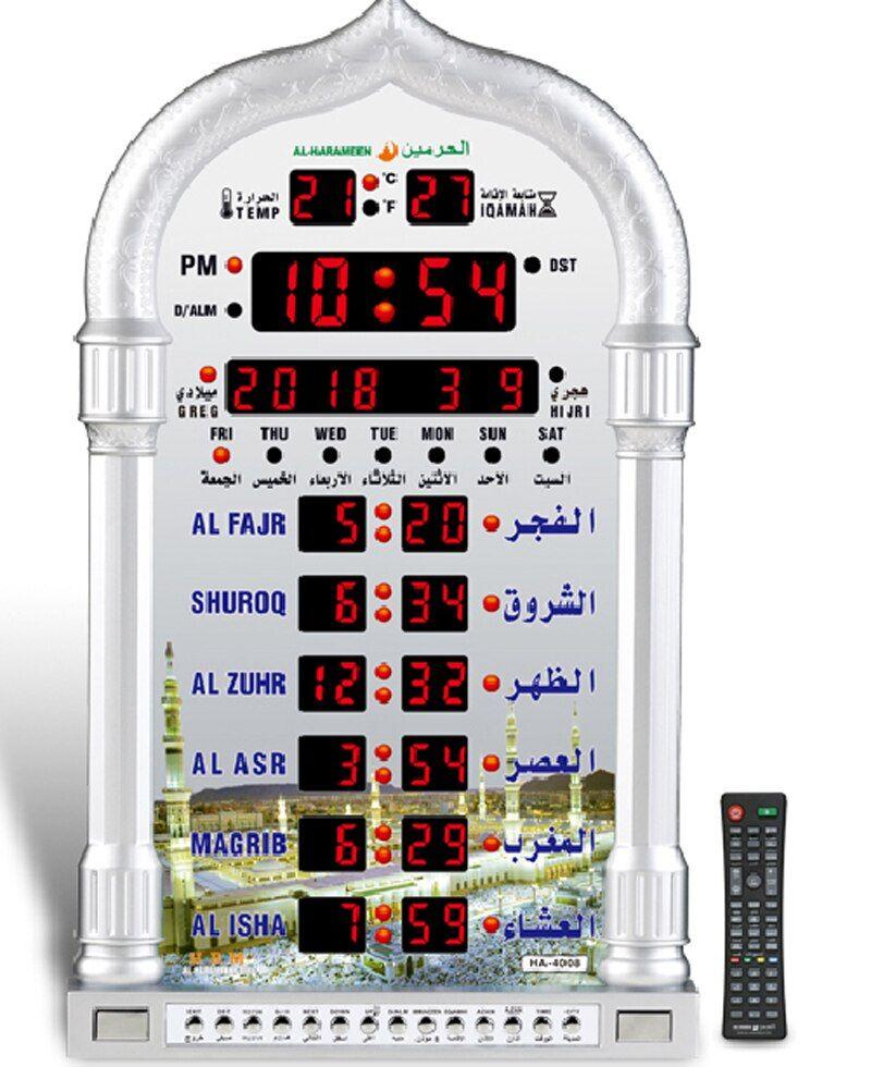 Azan Mosque Prayer Clock Iqamah Athan Clock Muslim Prayer Clock Alharameen Clock Islamic With Best Islamic Gifts Prayer Wall Muslim Prayer Islamic Gifts