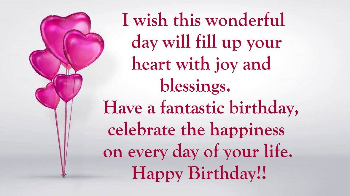 Captivating Happy Birthday Wishes, Greetings U0026 Messages 2017 Images