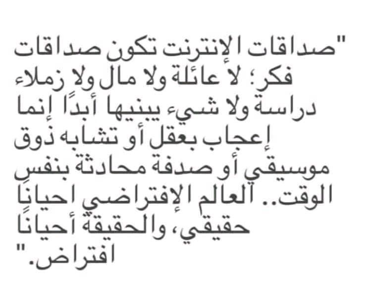 Pin By Hasan Zubi On التاسعه مساء Math Math Equations