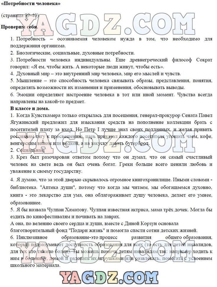 Сборник песен для начальной школы к учебнику м.з.биболетовой