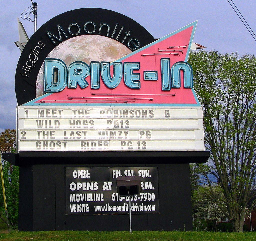 Higgins moonlite drivein woodbury tn drive in movie