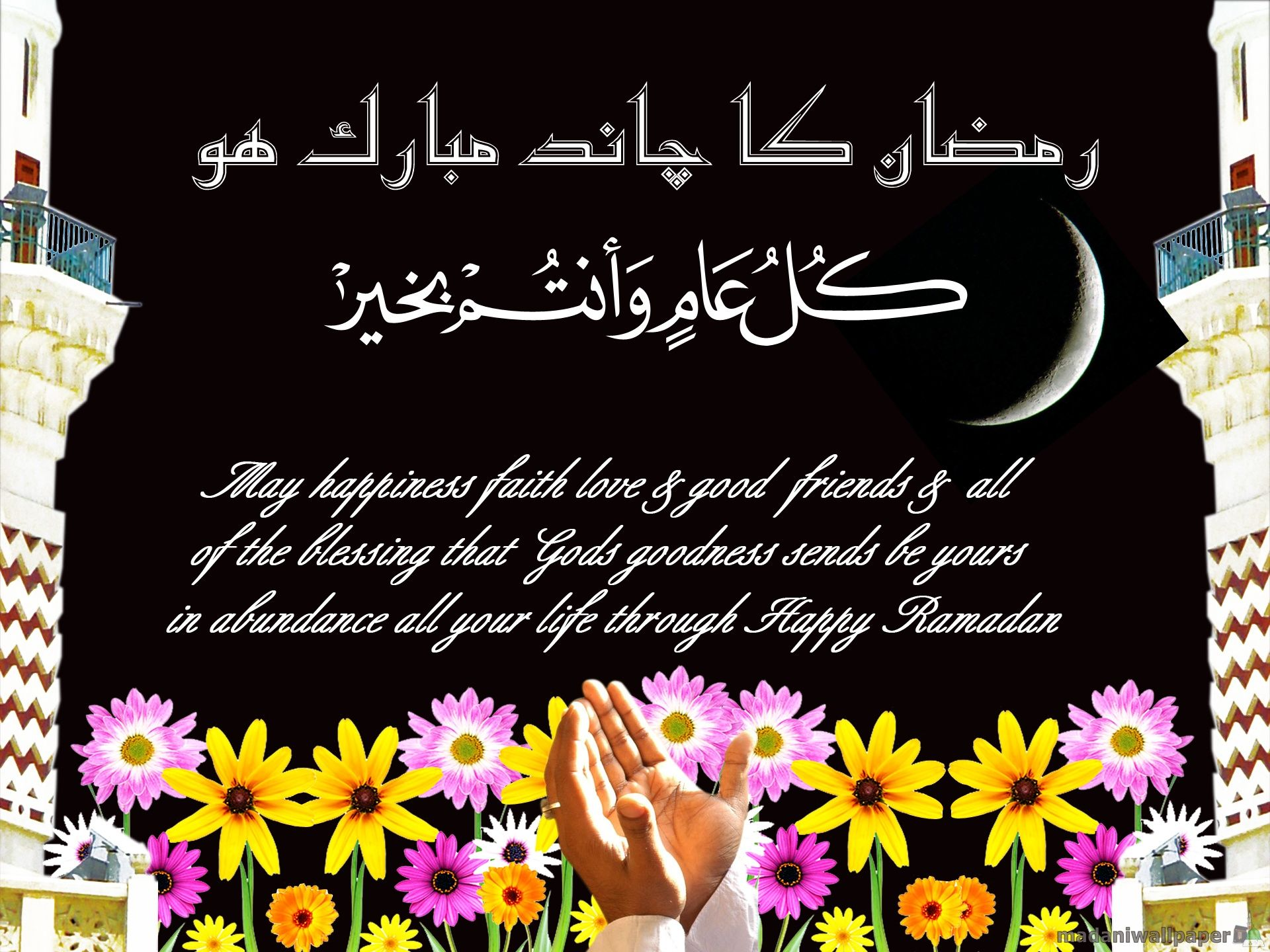 Hd wallpaper ramzan mubarak - Ramadan Mubarak Images Chand Mubarak Pictures Wallpapers