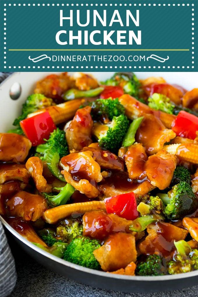 hunan chicken recipe  chicken stir fry  spicy chicken