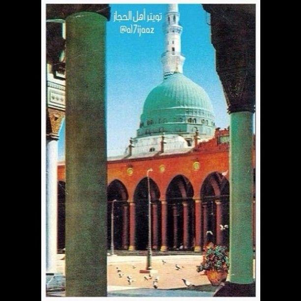 الحرم النبوي فترة السبعينات الميلادية و تظهر ساحة الحصوة كما كانت قديما History Of Islam Madina Mosque