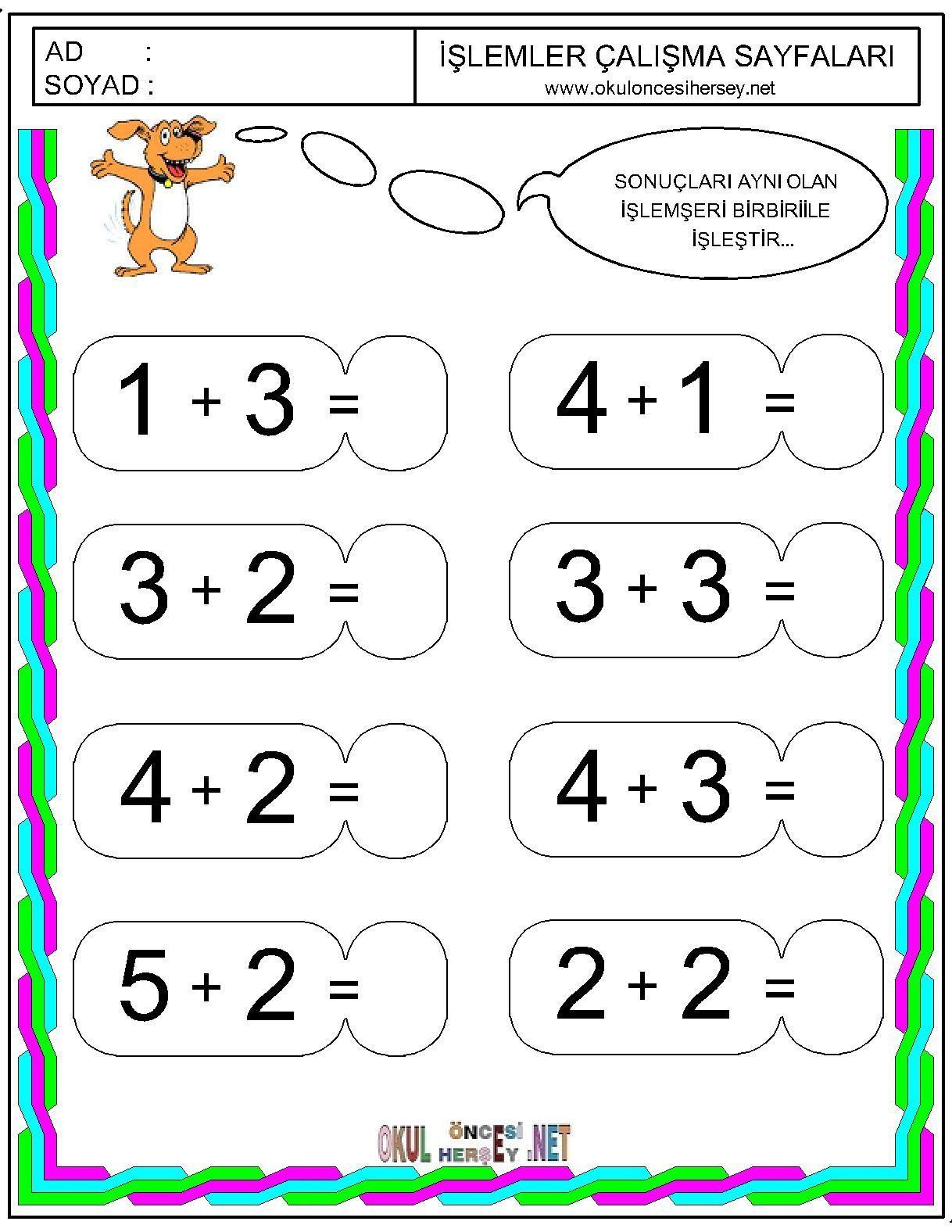 Resultado De Imagen Para Okul öncesi Matematik çalışma Sayfaları