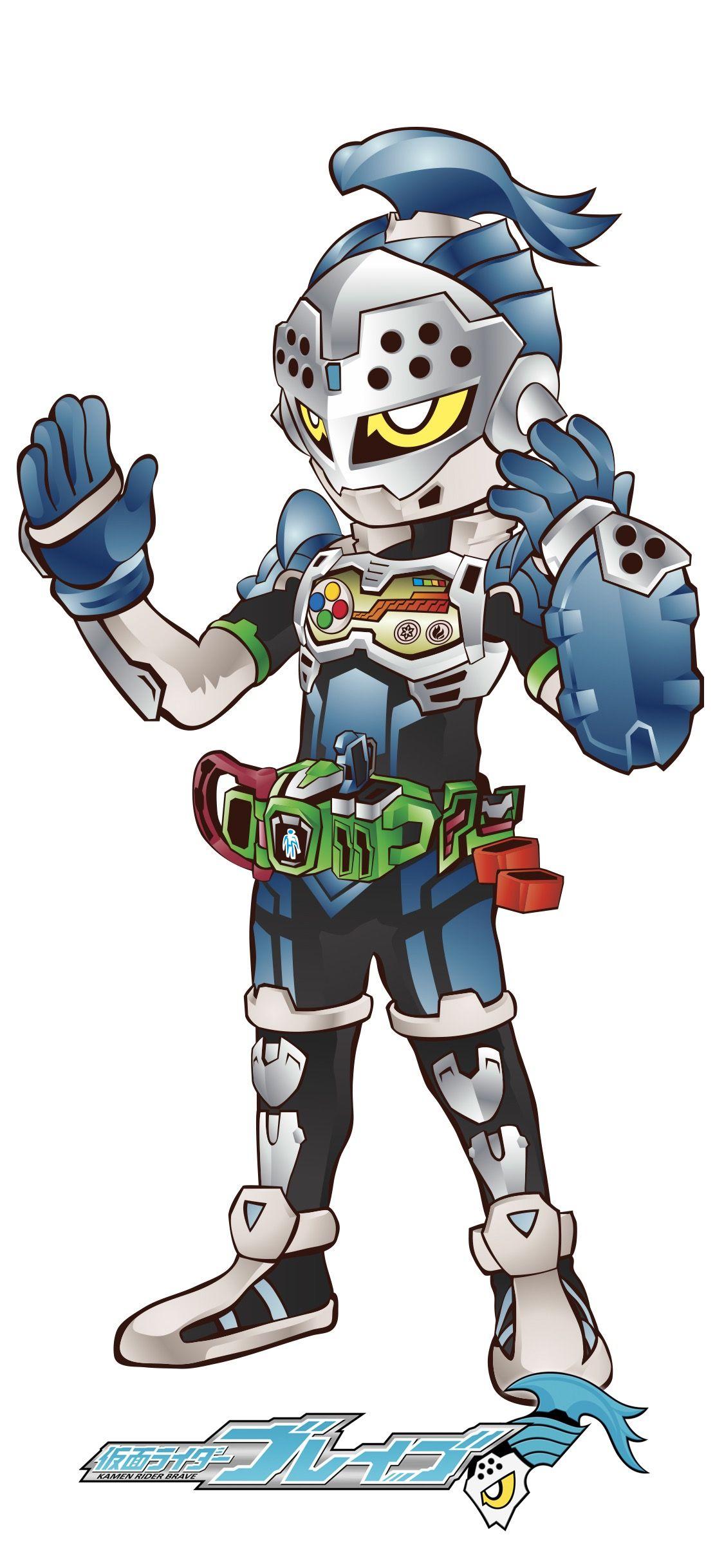 Kamen Rider Brave Kamen Rider Rider Kamen Rider Ex Aid