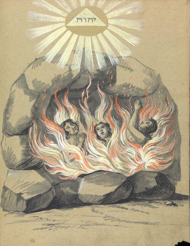 004 Compendium Of Demonology and Magic (ca. 1775) ALCHEMY
