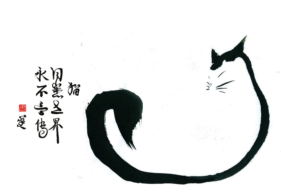 The Essence Of The Cat Brush Paintings Silverpoem Studio Asian