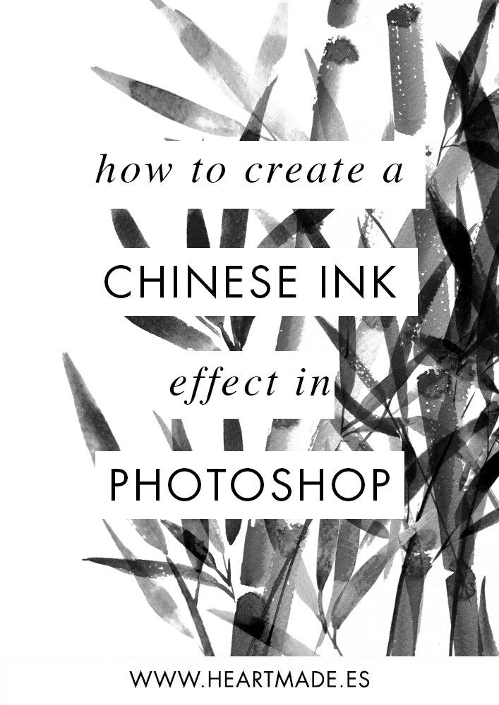 How to create a Chinese ink effect with Photoshop from any