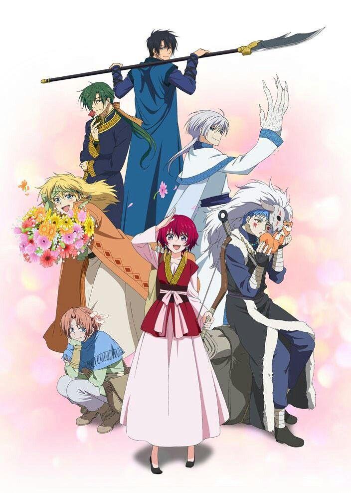 Akastuki No Yona Yona Of The Dawn Https Pbs Twimg Com Media Calctrxwuaewzey Jpg Large Anime Akatsuki Akatsuki No Yona Akatsuki