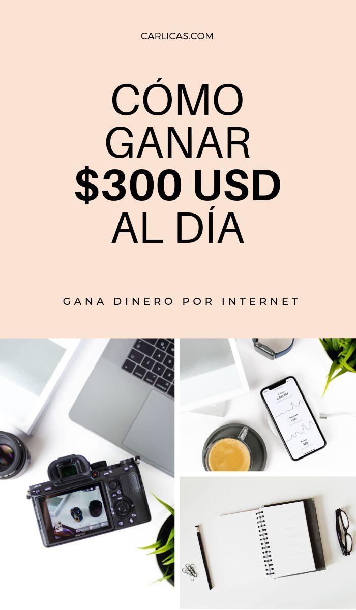 Top 20 Formas De Ganar Dinero Por Internet En El 2020 Ganar Dinero Por Internet Como Ganar Dinero Dinero Por Internet