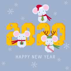 White Metal Rat Chinese Year Symbol Mouse Chinese New Year Symbol Vector Illustration Happy New New Year Symbols Happy New Year Vector New Year Illustration