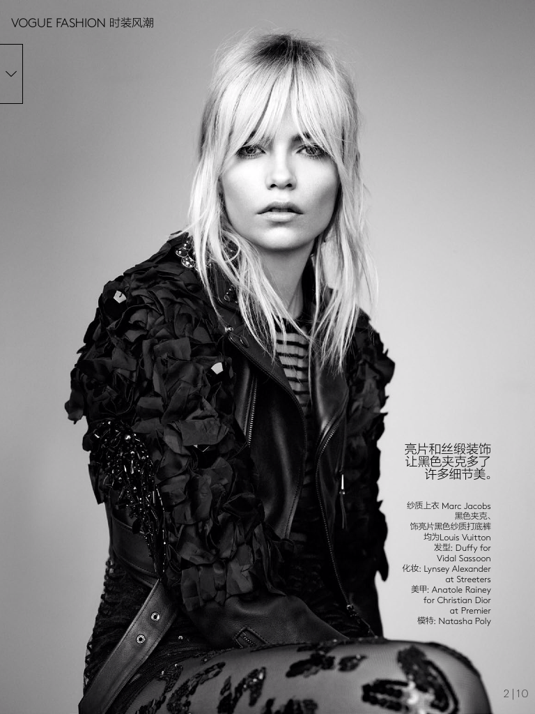 """""""Poly Geometry"""" Natasha Poly by Willy Vanderperre for Vogue China May 2014"""