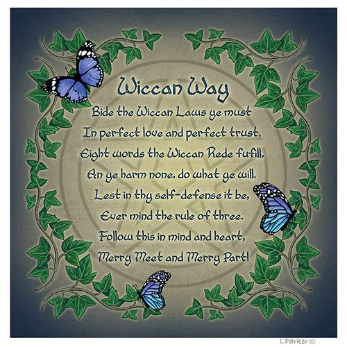 Our Wiccan Rede Cards By Lisa Parker Make The Make Perfect Yule